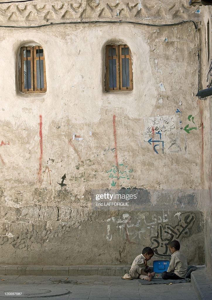 Kids Playing In Sanaa, Yemen On January 01, 2008 - : News Photo