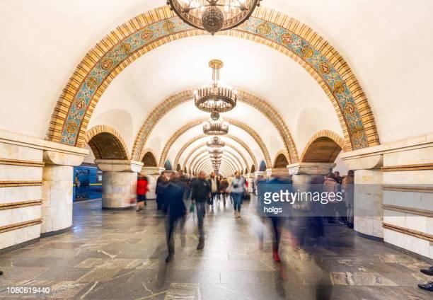 kiev metro zoloti vorota train station subway, ukraine, europe - kiev stock pictures, royalty-free photos & images