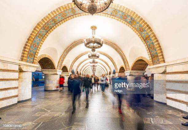 kiewer metro zoloti vorota train station u-bahn, ukraine, europa - kiew stock-fotos und bilder