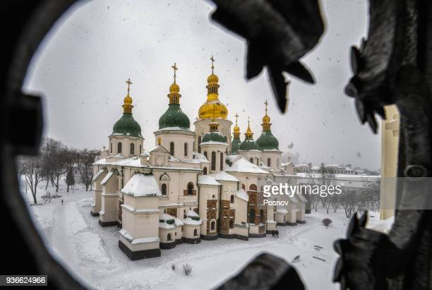 kiev - orthodox church stock pictures, royalty-free photos & images