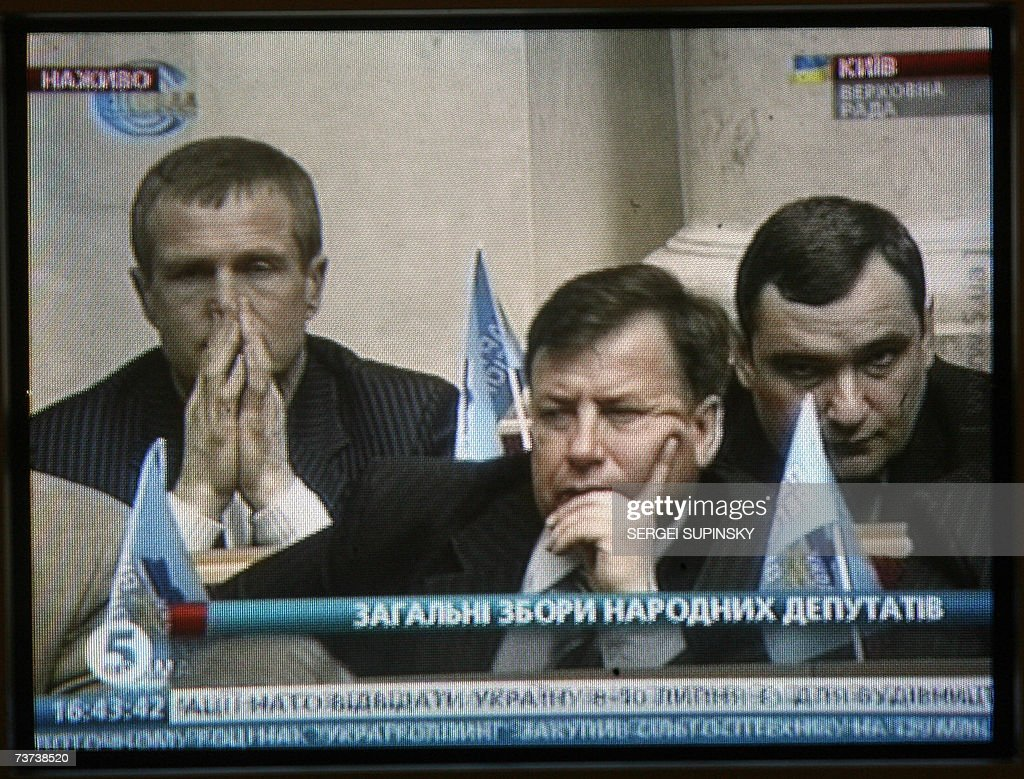 An Ukrainian 5 channel TV grab shows reaction of the