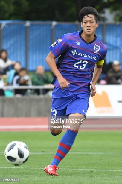 Kiichi Yajima of FC Tokyo in action during the J.League J3 match between FC Tokyo U-23 and FC Ryukyu at Yumenoshima Stadium on June 16, 2018 in...