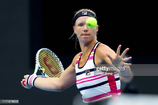 Kiki Bertens of Netherlands returns a shot against Donna Vekic of Croatia during women's singles first round match of 2019 China Open at the China...