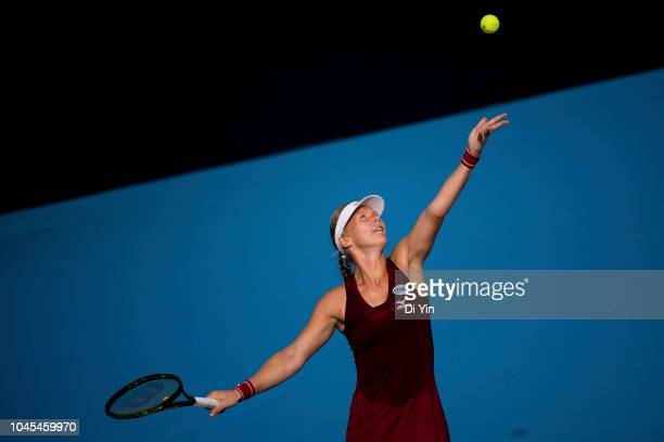 Kiki Bertens of Netherlands serves to Katerina Siniakova of the Czech Republic during her women's third round match of 2018 China Open at the China...