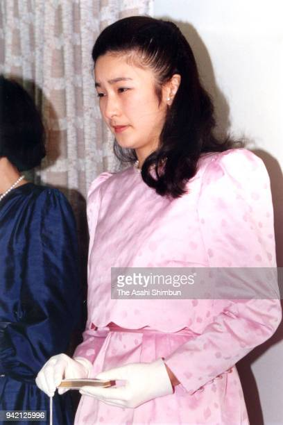 Kiko Kawashima fiancee of Prince Fumihito is informed the date of the wedding by Deputy grand chamberlain Yasuo Shigeta during the 'KokkinoGi'...