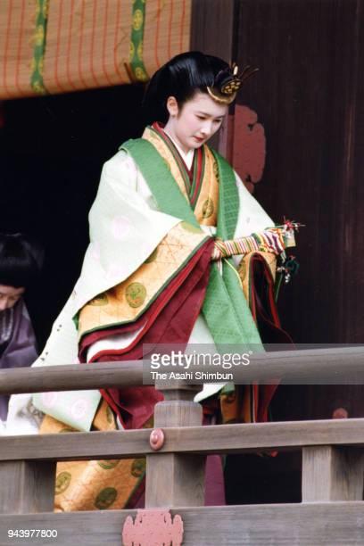 Kiko Kawashima in traditional Juni-Hitoe kimono leaves the Kashikodokoro sanctuary after the 'Kekkon-no-Gi' wedding ceremony with Prince Fumihito on...