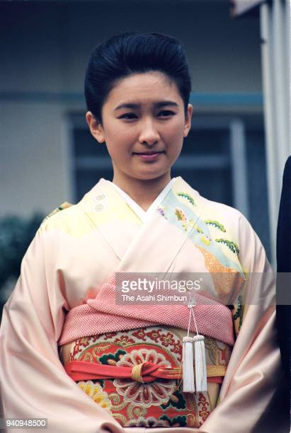 Kiko Kawashima is seen prior to their meeting with Emperor Akihito and Empress following the 'nosainogi' engagement ceremony with Prince Fumihito at...