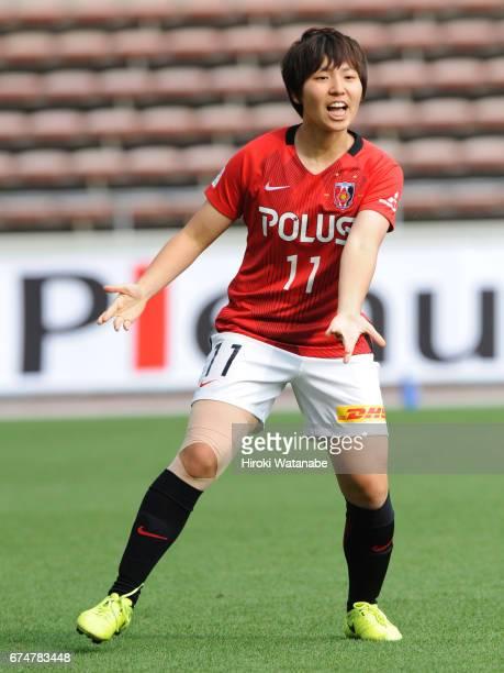 Kiko Seike of Urawa Red Diamonds Ladies gestures during the Nadeshiko League match between Urawa Red Diamonds Ladies and Mynavi Vegalta Sendai Ladies...