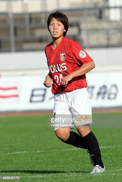 Kiko Seike of Urawa Reds Ladies in action during the Nadeshiko League match between Urawa Red Diamonds Ladies and NYV Beleza at Urawa Komaba Stadium...