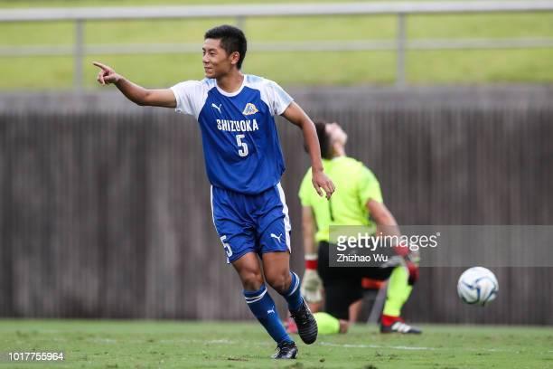 Kikuchi Kenta of Shizuoka in action during the Shizuoka Youth Selection Team and Paraguay U18 during the SBS Cup International Youth Soccer at...