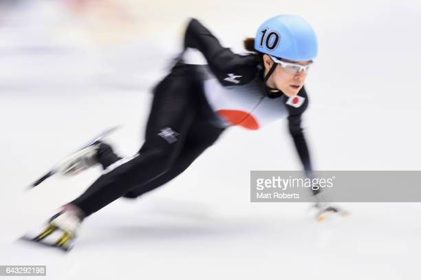 Kikuchi Sumire of Japan competes in the Women's 500 metre Short Track Speed Skating on day four of the 2017 Sapporo Asian Winter Games at Makomanai...