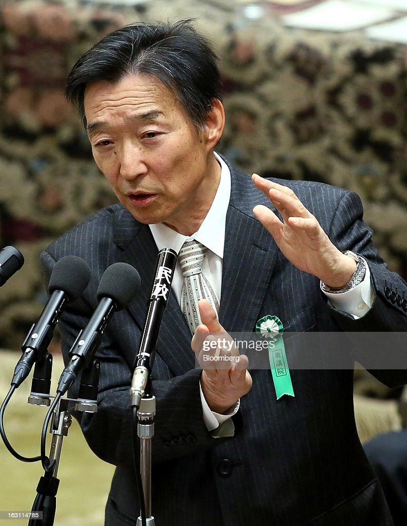 Candidates For BOJ Deputy Governors Attend Diet Hearing