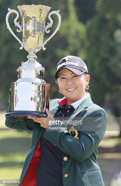 Kikuyo Japan Miki Saiki of Japan holds the winner's trophy after a victory at the Vantelin Ladies Open golf event at Kumamoto Airport Country Club in...