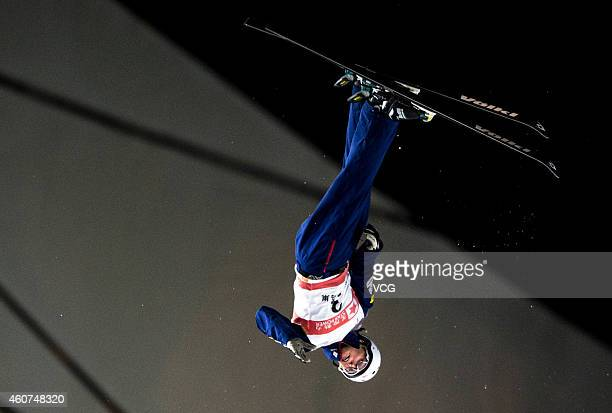 Kiley McKinnon of the United States competes in the Freestyle Skiing Team Aerials Finals on day two of the 2014-2015 FIS Freestyle Ski Aerials World...