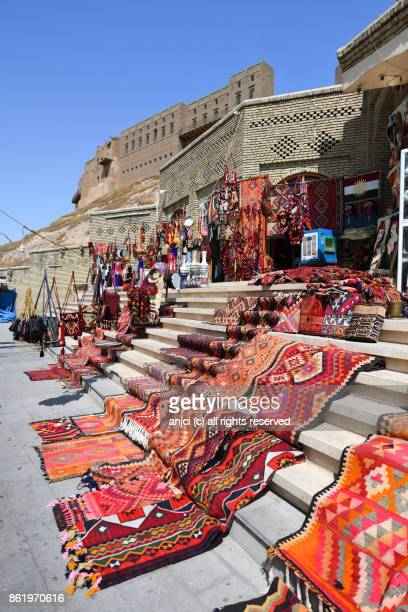 Kilims on sale near the Citadel, Erbil, Kurdistan Region, Iraq