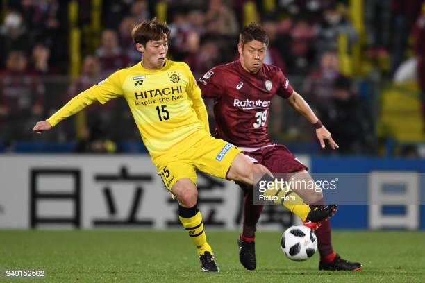 Kim Bo Kyung of Kashiwa Reysol amd Masahiko Inoha of Vissel Kobe compete for the ball during the JLeague J1 match between Kashiwa Reysol and Vissel...