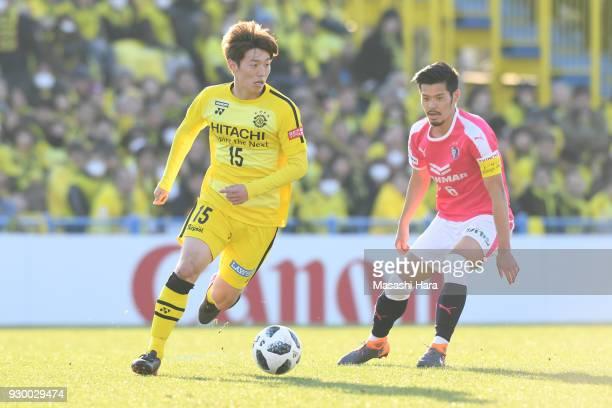 Kim Bo Kyung of Kashiwa Reysol in action during the JLeague J1 match between Kashiwa Reysol and Cerezo Osaka at Sankyo Frontier Kashiwa Stadium on...
