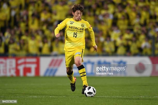 Kim Bo Kyung of Kashiwa Reysol in action during the JLeague J1 match between Kashiwa Reysol and Vissel Kobe at Sankyo Frontier Kashiwa Stadium on...