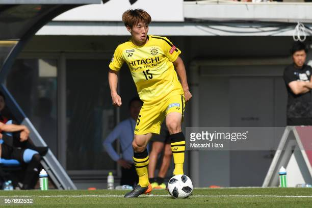 Kim Bo Kyung of Kashiwa Reysol in action during the JLeague J1 match between Kashiwa Reysol and Kawasaki Frontale at Sankyo Frontier Kashiwa Stadium...