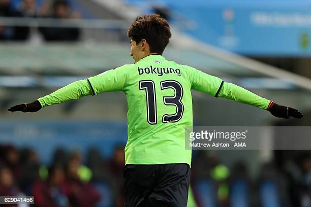 Kim Bokyung of Jeonbuk Hyundai Motors FC celebrates scoring the first goal to make the score 10 during the FIFA Club World Cup quarter final match...