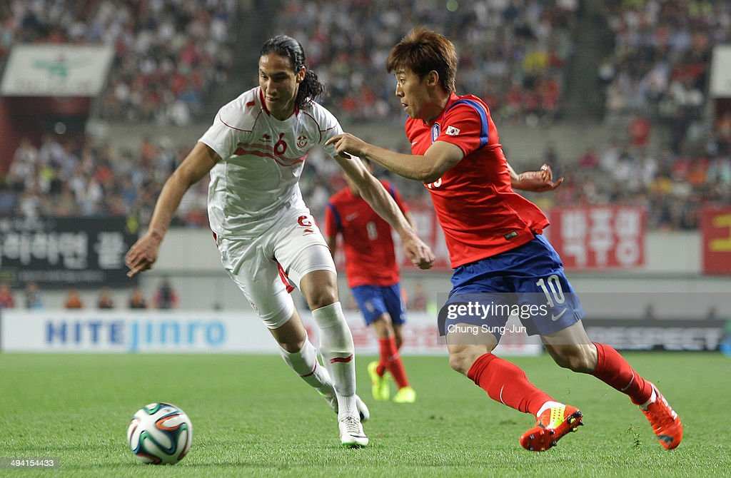 South Korea v Tunisia - International Friendly