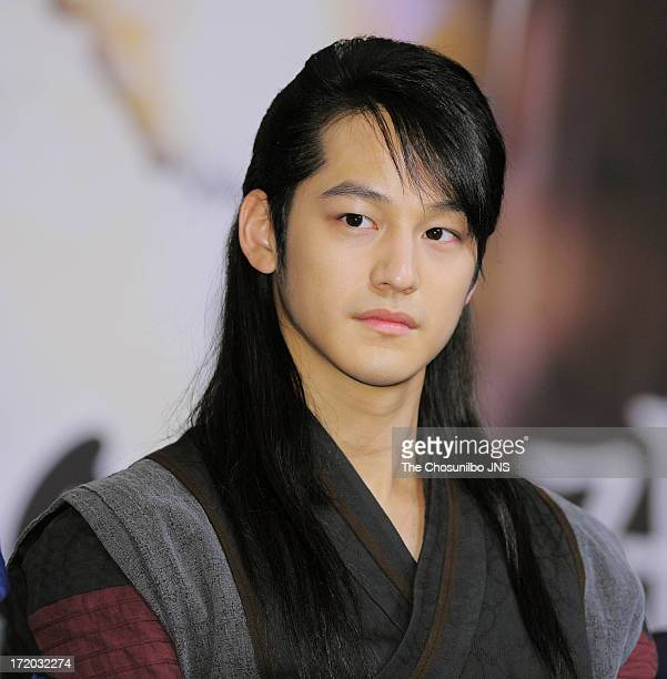 Kim Bum Pictures And Photos