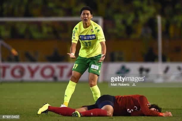 Kim Byeom Yong of JEF United Chiba reacts after fouling on Kazuki Kushibiki of Nagoya Grampus during the J.League J1 Promotion Play-Off semi final...