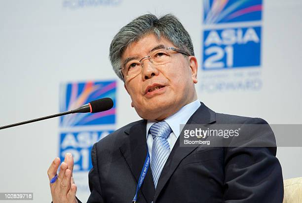 Kim Choong Soo Governor of the Bank of Korea speaks at a conference hosted by South Korea's government and the International Monetary Fund in Daejeon...