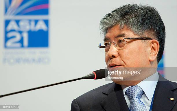 Kim Choong Soo, Governor of the Bank of Korea, speaks at a conference hosted by South Korea's government and the International Monetary Fund in...