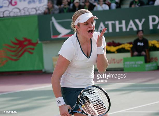Kim Clijsters celebrates after the match against Maria Sharapova at the WTA Watsons Water Champions Challenge 2007 Gold Group Singles Final in Hong...