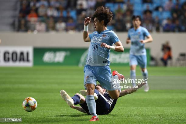 Kim Dae-won of Daegu FC in action during the AFC Champions League Group F match between Daegu FC and Melbourne Victory at Daegu Forest Arena on May...