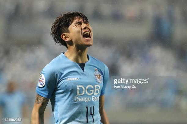 Kim Dae-Won of Daegu FC react during the AFC Champions League Group F match between Daegu FC and Sanfrecce Hiroshima at Daegu Forest Arena on April...