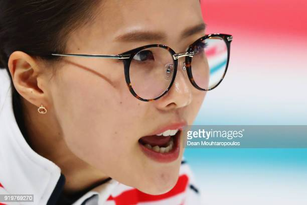 Kim Eunjung of South Korea competes during the Women Curling round robin session 7 on day nine of the PyeongChang 2018 Winter Olympic Games at...