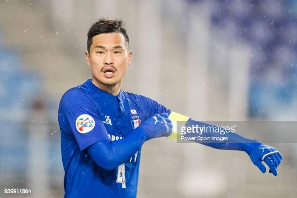 Kim EunSun of Suwon Samsung Bluewings in action during the AFC Champions League 2018 Playoff match between Suwon Samsung Bluewings and Thanh Hoa at...