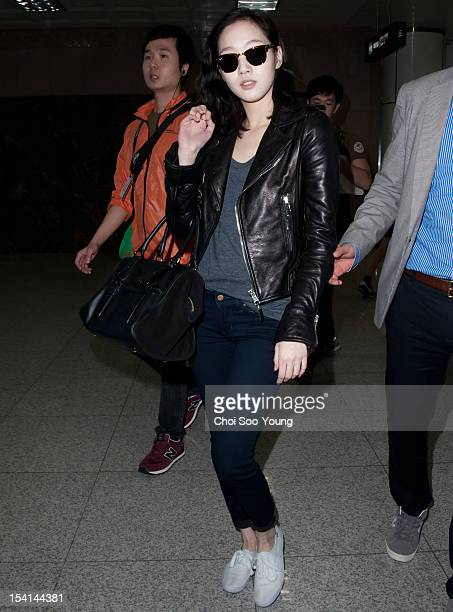 Kim GoEun arrives at Gimhae International Airport to attend the 17th Busan International Film Festival on October 4 2012 in Busan South Korea