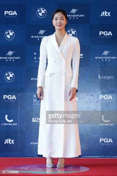 Kim GoEun attends the 53rd Baeksang Arts Awards at Coex on May 3 2017 in Seoul South Korea