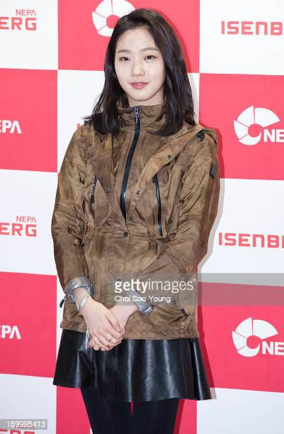 Kim GoEun attends the 'NEPA Isenberg' Launching Show at COEX on January 22 2013 in Seoul South Korea