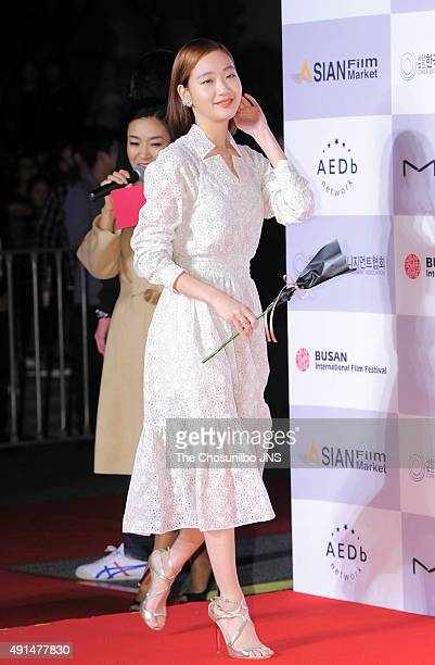 Kim GoEun poses for photographs during the BIFF red carpet event 'Star Road' at Park Hyatt on October 5 2015 in Busan South Korea