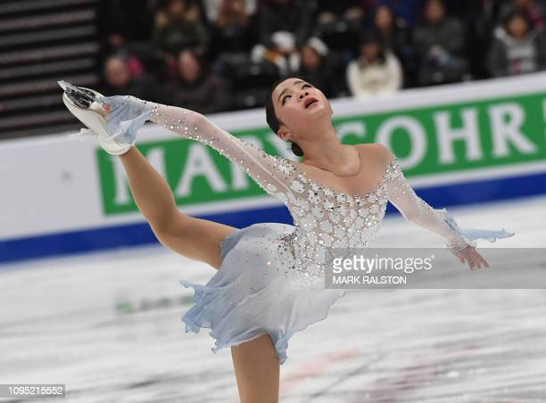 Kim Hanul of South Korea competes during the Ladies Short Program of the ISU Four Continents Figure Skating Championship at the Honda Center in...