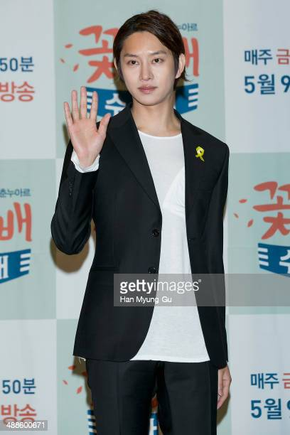 """Kim Hee-Chul of South Korean boy band Super Junior attends tvN drama """"Flower Grandpas Investigator"""" press conference at the Press Center on May 7,..."""