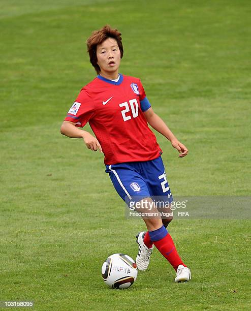 Kim Hye Ri of South Korea runs with the ball during the FIFA U20 Women's World Cup Semi Final match between Germany and South Korea at the FIFA U20...