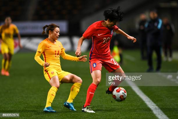 Kim Hyeri of South Korea controls the ball during the EAFF E1 Women's Football Championship between South Korea and China at Fukuda Denshi Arena on...