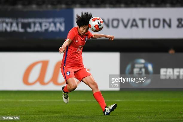 Kim Hyeri of South Korea heads the ball during the EAFF E1 Women's Football Championship between South Korea and China at Fukuda Denshi Arena on...