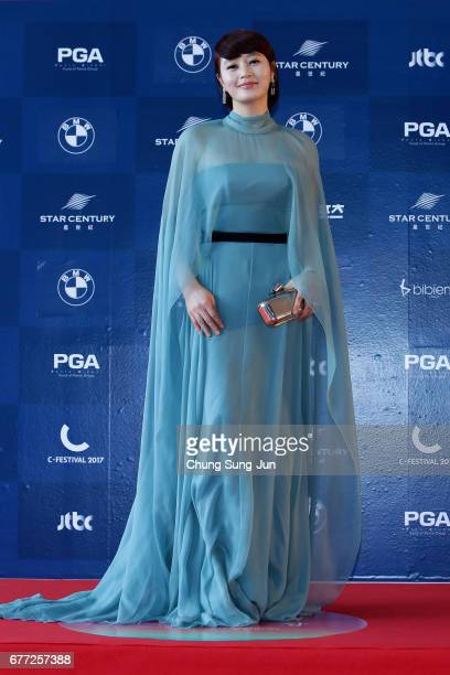 Kim HyeSoo attends the 53rd Baeksang Arts Awards at Coex on May 3 2017 in Seoul South Korea