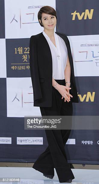 Kim Hyesoo attends the tvN drama Signal press conference at Amoris on January 14 2016 in Seoul South Korea