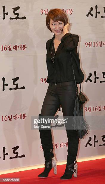 Kim HyeSoo poses for photographs during the movie 'The Throne' VIP premiere at Megabox on September 8 2015 in Seoul South Korea