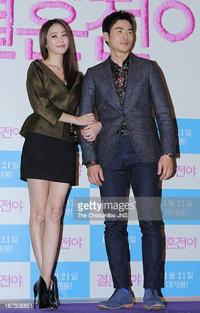 Kim HyoJin and Kim KangWoo attend the 'Marriage Blue' press conference at COEX Megabox on November 7 2013 in Seoul South Korea
