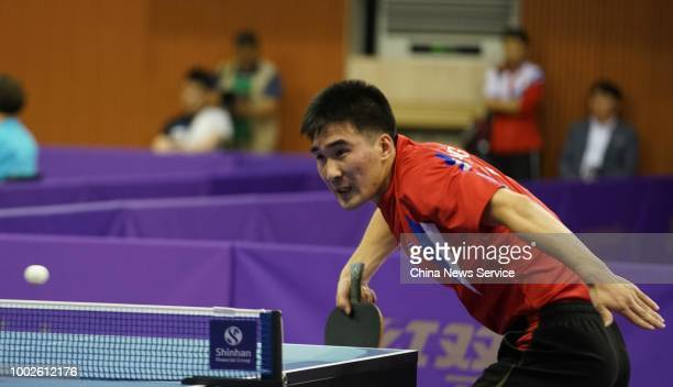 Kim Hyong Jin of North Korea competes in the Men's Singles match during the 2018 ITTF World Tour Korea Open at Chungmu Sports Arena on July 17 2018...