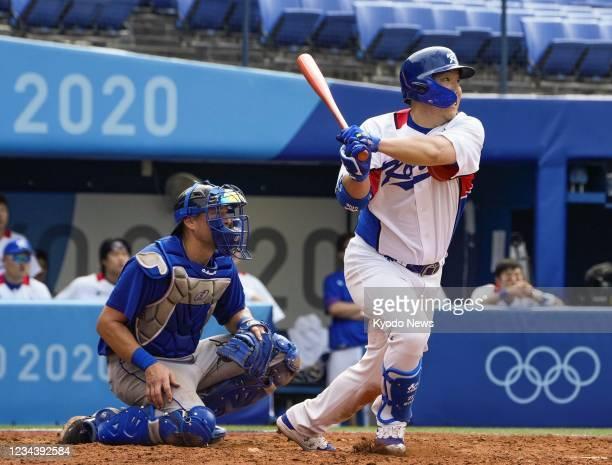 Kim Hyun Soo hits a two-run home run in the fifth inning of South Korea's second-round game against Israel at the Tokyo Olympics on Aug. 2 at...