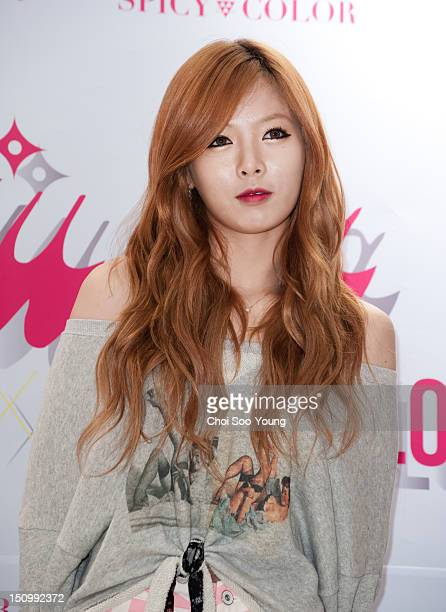 Kim HyunAh of 4minute attends her autograph session at lotte department store on August 19 2012 in Seoul South Korea